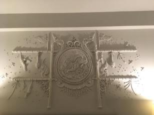 Makkachiva wall decoration